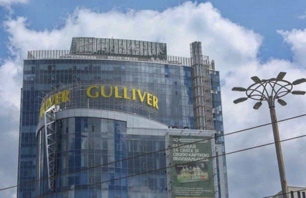 Le nouveau propriétaire de Gulliver rachètera également - dans le prix de vente suggéré - le reste de la dette sous forme de prêt auprès de banques appartenant à l'État.