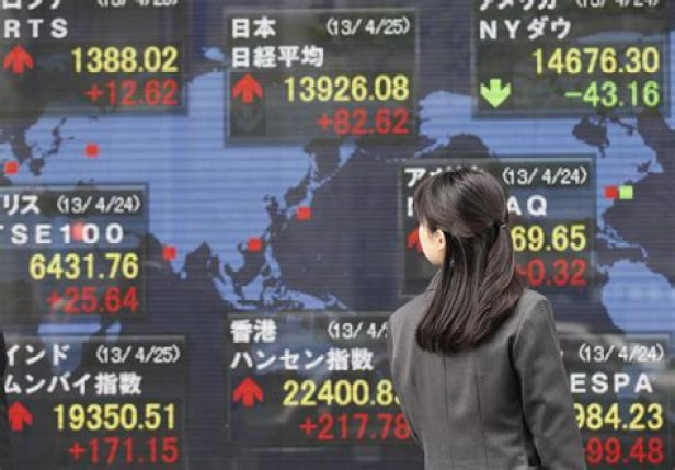 """""""Le gouvernement doit surveiller avec vigilance l'évolution du marché financier et du marché des changes"""", a déclaré Aso."""