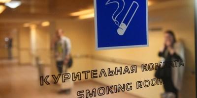 le plan réduira le tabagisme de 0,5 point par an