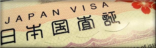 visa_japon
