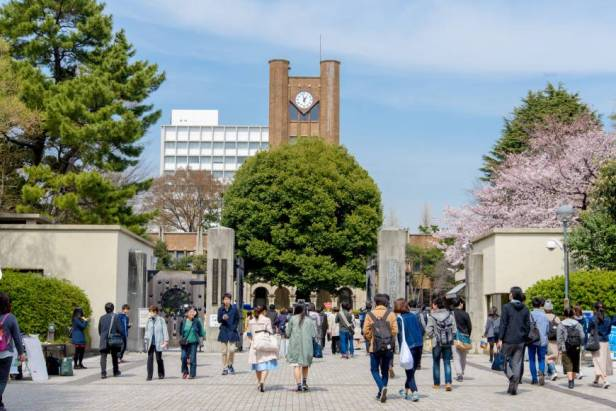 Japan's university