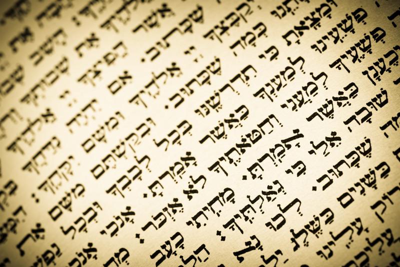 Les mots hébreux sont un mélange de sons éthérés et gutturaux