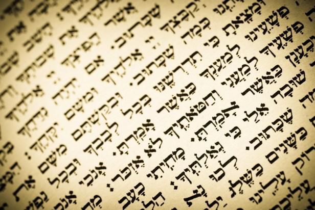 biblical_hebrew_modern_hebrew