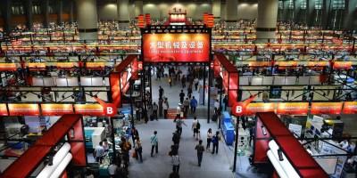 Enquête de la Chambre de commerce étrangère de Chine