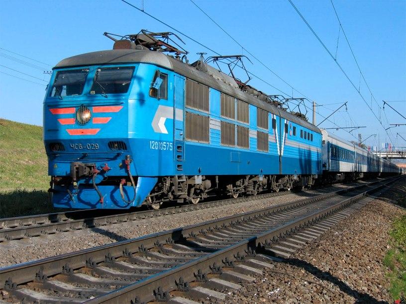 Russian Railways, qui vendra sa participation, est l'opérateur ferroviaire national russe et appartient à 100% au gouvernement russe.