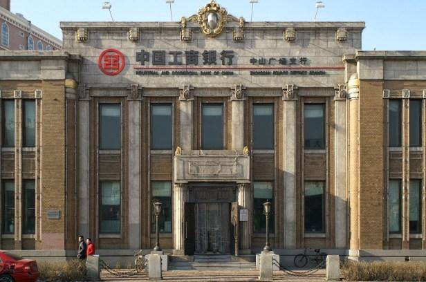 32202-industrialcommericalbankofchina