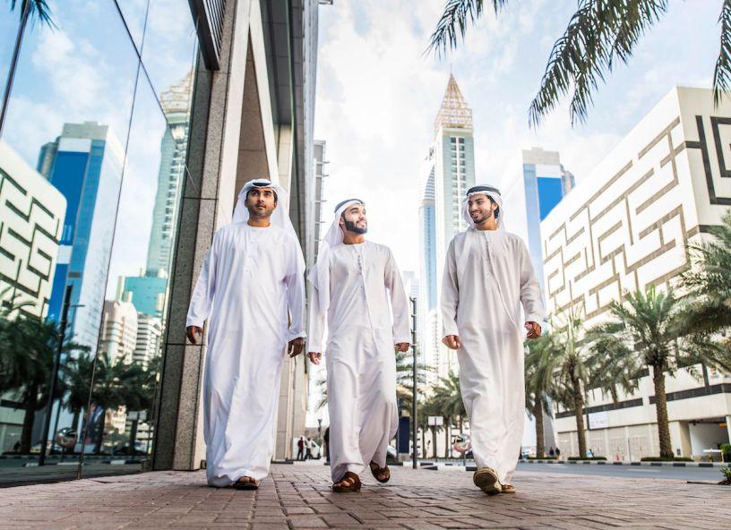10 jurons et expressions les plus courants en arabe