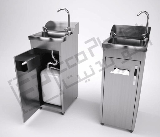self contained portable sink uae coin