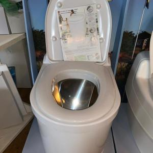 Cindi basic verbrandingstoilet