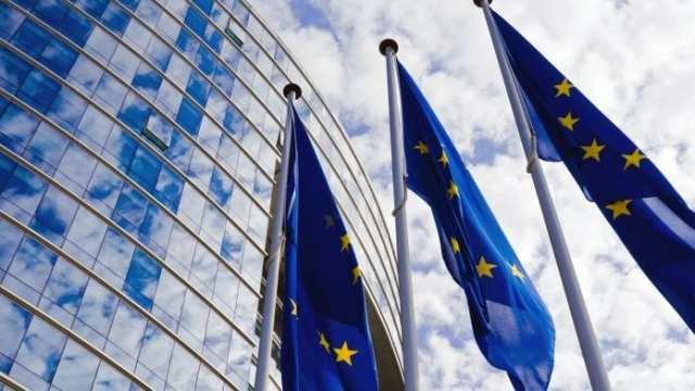 Ευρωπαϊκή Επιτροπή, Κομισιόν, commission