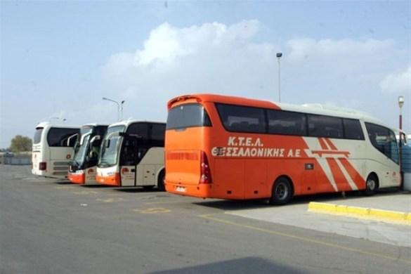 Λεωφορείο ΚΤΕΛ