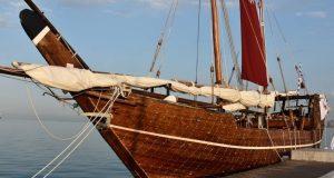 Κατάρ σκάφος