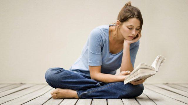 Διαβάζω βιβλίο