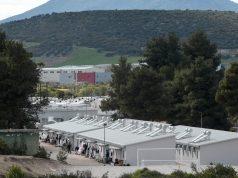 Καταυλισμός Προσφύγων