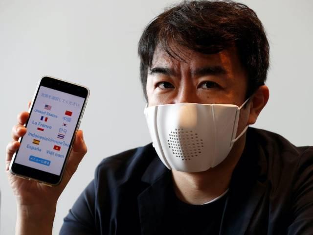 μάσκα smart mask