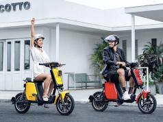 ηλεκτρικό μοτοποδήλατο