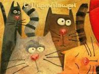 Сегодня в России отмечается День кошек!