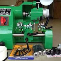 Mesin Asah Endmill / Mesin U2 / Universal Grinding Machine
