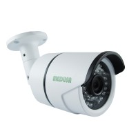 IP Camera Medusa Bullet MD-IP200S-B01 2.0 MP - Body Metal White
