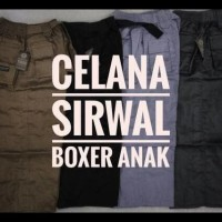 Harga Khusus ! Celana Sirwal Boxer Anak 1