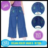 (Big Sale!!!) Celana Panjang Anak Perempuan Celana Kulot Anak Jeans