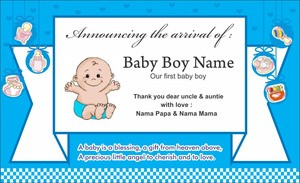 Jual B Kartu Ucapan Tanda Terima Kasih Telah Lahir Kelahiran