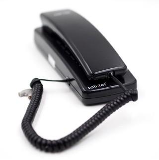 Jual Telepon Sahitel S 21 Hitam Putih Telepon Kantor Rumah Dki