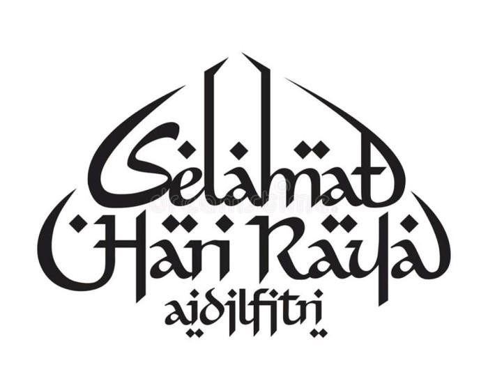 Jual Stiker Cutting Ucapan Selamat Idul Fitri Promo Jakarta