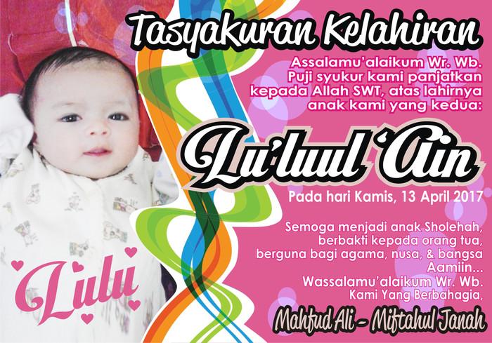 Jual Stiker Aqiqah Murah Tasyakuran Kelahiran Nama Bayi 14 X 9