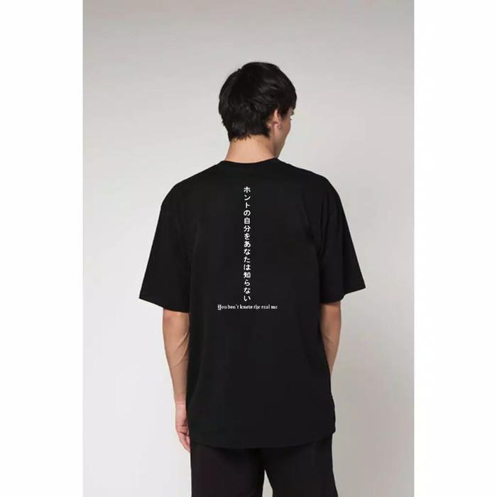 Jual Kaos Baju Tumblr Tee Ootd Tulisan Japan Jepang The Real Me
