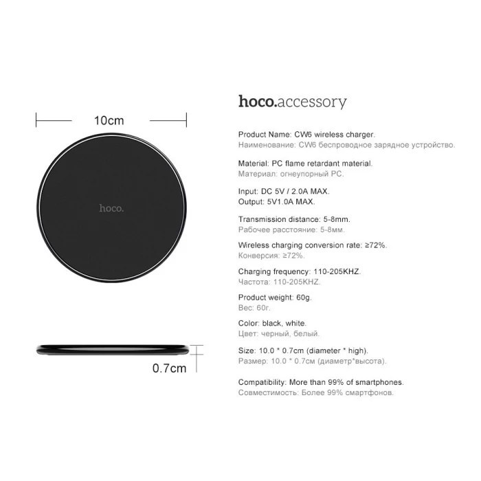 Jual Cantik Hoco Cw6 Qi Wireless Fast Charger For Iphone X 8 8