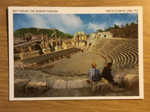 Postcard of Beit Shean, Roman amphitheater in Israel