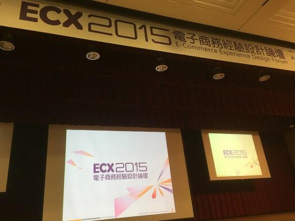 [取經] ECX 2015電子商務經驗設計論壇 by Veronica Lin