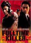 フルタイム・キラー [DVD]