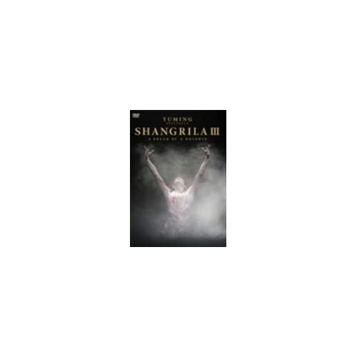 YUMING SPECTACLE SHANGRILA III-A DREAM OF A DOLPHIN- [DVD]をAmazonでチェック!