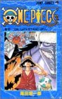 One piece (巻10) (ジャンプ・コミックス)