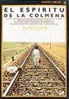 ミツバチのささやき [DVD]北野義則ヨーロッパ映画ソムリエのベスト1985年