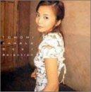 Best Selection / Tetsuya Komuro, Tomomi Kahara (その他) (CD - 2001)