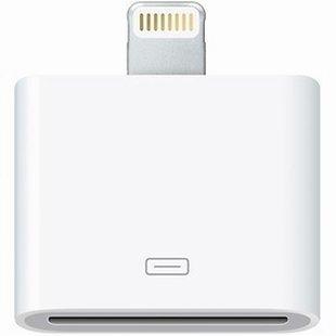 iPhone用 充電アダプタ変換器 リバーシブル iPhone4 30ピン充電器 → iPhone5 8ピンライトニングケーブルに変換 ホワイト【SsSlctブランド】