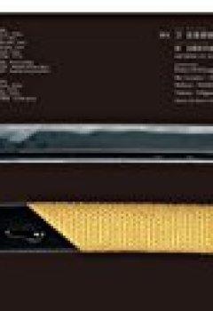 Livres Couvertures de Le sabre japonais