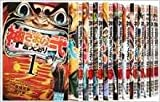 神さまの言うとおり 弐 コミック 1-15巻セット (講談社コミックス)