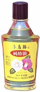 本島椿 純椿油 78ml