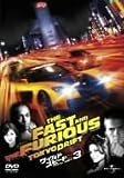 ワイルド・スピードX3 TOKYO DRIFT [DVD]