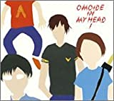 OMOIDE IN MY HEAD 1 ~BEST&B-SIDES~