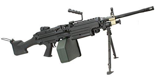 A&K M249 FN Minimi (ミニミ) Mk-2 AEG