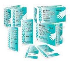 Dynarex 2470 Sterile Surgeons Latex Glove (Size 7.0) 4/50Pr/Case