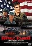 バッファロー・ソルジャーズ 戦争のはじめかた [DVD]北野義則ヨーロッパ映画ソムリエのベスト2004第4位