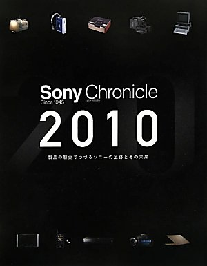 Sony Chronicle 2010