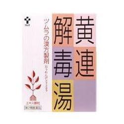 黄連解毒湯(おうれんげどくとう)24包