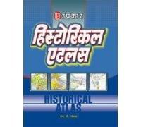 Historical Atlas